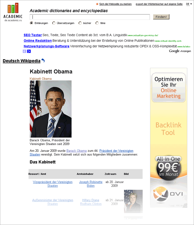"Beispiel-Screen Academic.ru - ""Obama"""