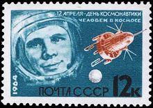 Sowjetische Gagarin-Briefmarke (1954)