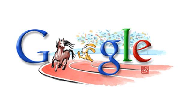 Leichtathletik - galoppierendes Pferd und laufender Hase (Olympia 2008 Doodle)