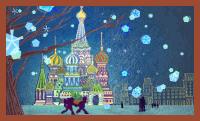 Baselius-Kathedrale in Moskau (Russland)