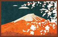 Fuji-Vulkan Japan