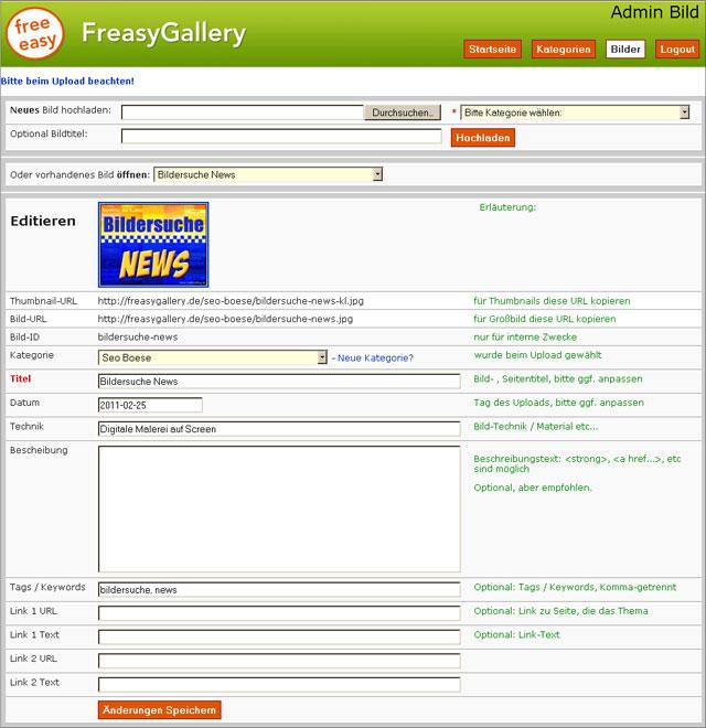 FreasyGallery Admin: Bild editieren