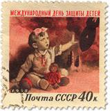 Briefmarke UdSSR 1958 zum Weltkindertag